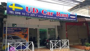UD Car Rent Office location