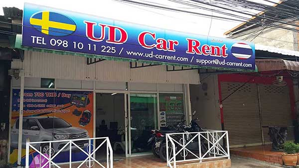 UD Car Rent office in Udon Thani downtown area